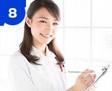 看護師による健康チェックが定期的に受けられます