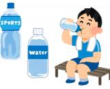 体調と水分量の関係