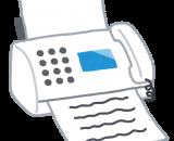 ファクシミリPart③~通信スピードとコスト低減について