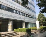 横浜西年金事務所が入っているビルです。