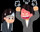 アンガーマネジメント豆知識シリーズ1