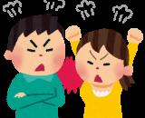アンガーマネジメント豆知識シリーズ3