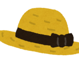 帽子のススメ